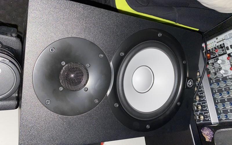 Yamaha Hs7