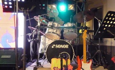 Sonor Rock